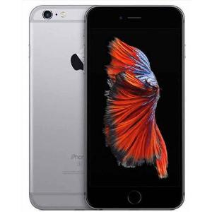 Apple 6s - Best Deals Today